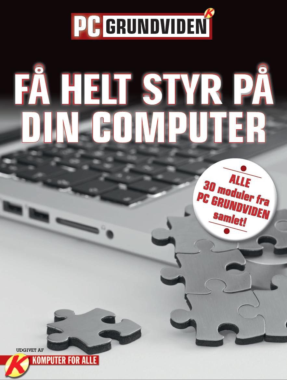 Ubrugte PC grundviden - lær om it PK-45